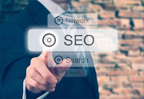为什么SEO搜索引擎优化会没有效果?