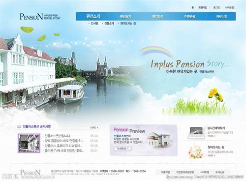 网站设计中页面搭配以及设计能力与思维