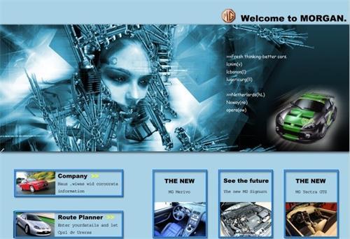 网页设计包含了哪些专业技术?