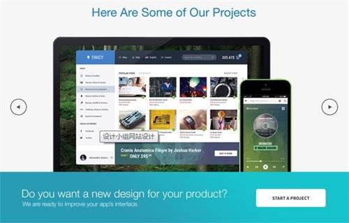 企业网站如何优化?